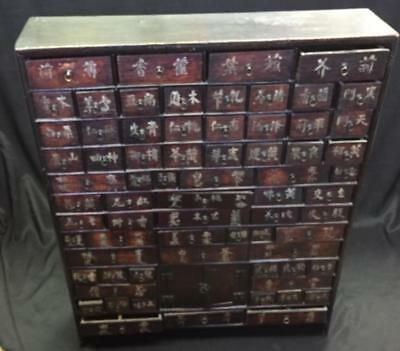 Asian Apothecary chest w/ many drawers having Lot 162