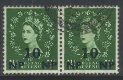 Muscat 1960-1961 Surch Sg83 Used Pair