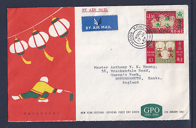 E277 CHINA Hong Kong  FIRST DAY COVER AIR MAIL  KOWLOON TO ENGLAND 1967