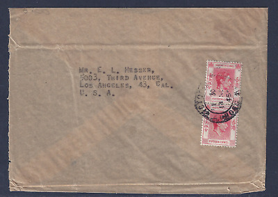 E284 Hong Kong Cover 1945 To Usa Los Angeles