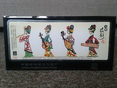 China Shadow Play:CHINAS INTANGIBLE CULTURAL HERITAGE:Shadow Puppets 34CM