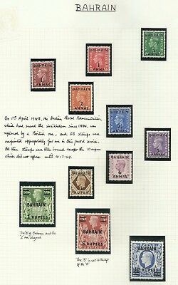 Bahrain 1948-1955 Kgvi Overprint Mint Collection On Leaves Sg51-79 C.v £415/-