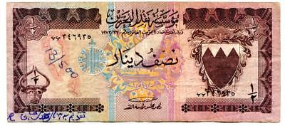 Bahrain Nd 1/2 Dinar Some Writing On The Obverse Vf