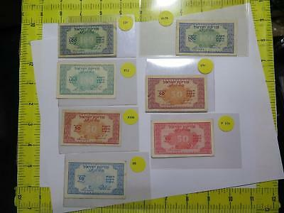 Israel Government 1952 100 & 50 Pruta P8-P12 Fractional Banknote Collection Lot