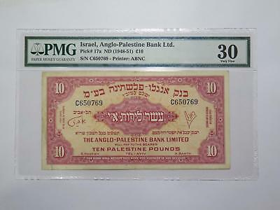 Israel Anglo Palestine Bank 1948-51 10 Pounds P#17A Pmg Banknote Collection Lot