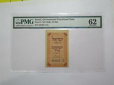 Israel Government 1948 50 Mils P#6 Pmg 62 Carpet Note Banknote Collection Lot