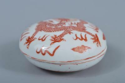 K1391: Chinese Red painting Dragon pattern SEAL INK CASE Calligraphy tool, auto