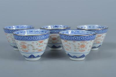 K1435: Chinese Pottery Firefly watermarks sculpture TEA CUP 5pcs