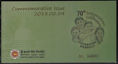 SRI LANKA 1000 RUPEES 2.4.2018 70th INDEPENDENCE NEW ISSUE IN FOLDER - UNC