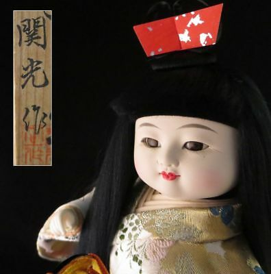 Vintage Japanese daughter doll little girl Wood Textile Ornament kimono 12""
