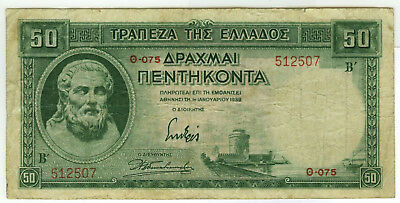 Pre Nazi / Italian Occupation Greece 50$ (Drachmai) 1939 WWII