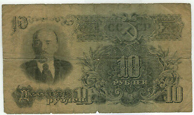 First Post War Currency Reform Russian 10$ (Ruble) Note of 1947 WWII