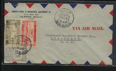 Syria  nice  airmail  cover to  US   1961       MS1205