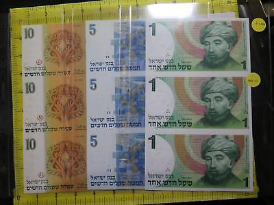 Bank Of Israel 1 5 10 New Sheqalim Uncut 3 Note Sheets Banknote Collection Lot