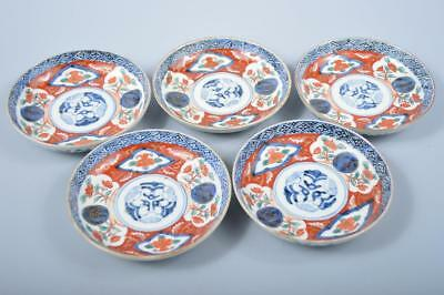 K946: Japanese Old Imari-ware Colored Flower pattern SERVING PLATE/dish 5pcs