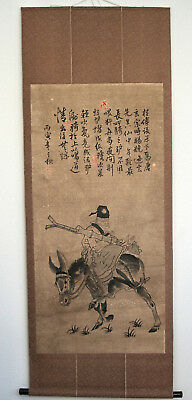 Fantastic Vintage Chinese Scroll Reprinted From A Famous Antique Painting