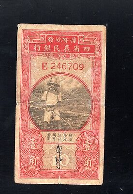 ORIENTAL 10 Cents Banknote