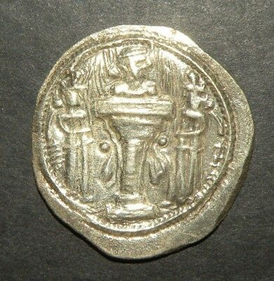 Sassian Empire 205-651 AD Ancient Silver Coin Persian Kingdom Medieval Antique