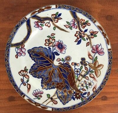 Copeland Late Spode Side Plate Blue Gold