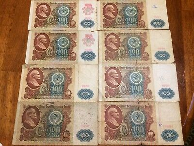 Lot of 8 pcs Russia 100 Roubles 1991 Banknotes Circulated
