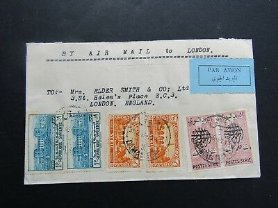 EARLY SYRIA TO UK COVER - 8 x FRANKING FRONT AND REVERSE