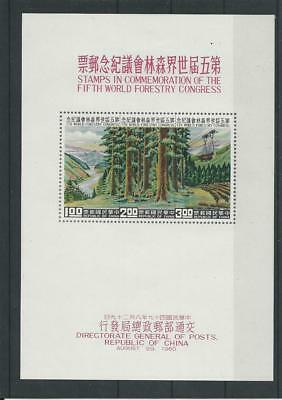 China Taiwan  Block 8 **/mnh
