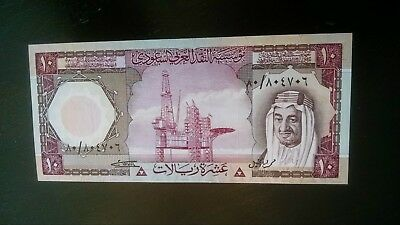 SAUDI ARABIA (P18) 10 Riyals 1977  GEM PERFECT