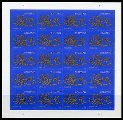 United States 2016 Eid Sheet Of Twenty Forever Stamps