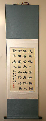 Antique Original Chinese Hand Painted Calligraphy Scroll Signed and Dated 1947