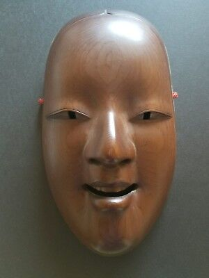 Damaged Wooden Japanese Noh Mask Ko-omote (小面) (woodcarving, wood carving)