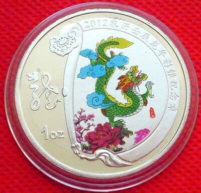 2012 Nice China Zodiac Year of the Dragon Colored Silver Coin ---40mm  17