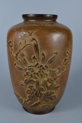 K1915: Japanese Casting copper Flower Bird sculpture BIG FLOWER VASE Ikebana