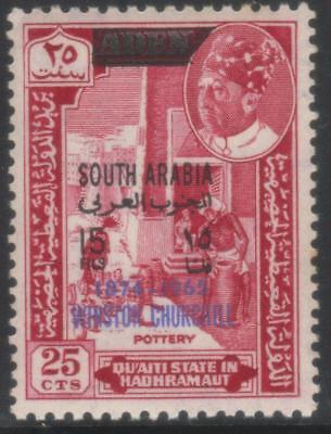South Arabian Federation 1966 Churchill Commem Sg67 Mnh Cat £10