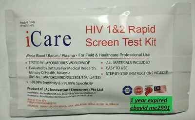 New Pack HIV Test Kit 1&2 Aids 99.8% WHO USAID NICD approved FREE SHIPPING