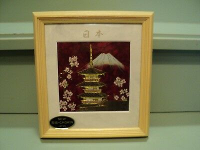 New Chokin Framed Japan Picture