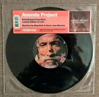 """ANANADA PROJECT - Bahia / Expand Your Mind (Nite Grooves 2001) 10"""" Single"""