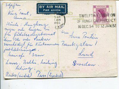 Hong Kong air mail post card to Sweden 1955, 10mm tear goes 2mm into stamp