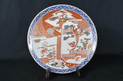 K1467: Japanese Old Imari-ware Flower Chicken pattern BIG ORNAMENTAL PLATE/Dish