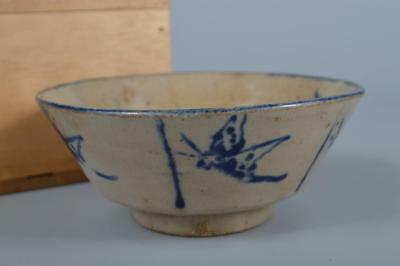 K2097: Korean Ly Dynasty Blue&White Butterfly pattern TEA BOWL Green tea tool