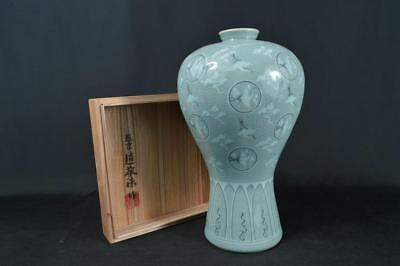 K1524: Korean Goryeo celadon Bird Cloud inlay FLOWER VASE Ikebana w/signed box