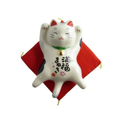 Chat Japonais 115mm satisfait Maneki Neko bobtail porcelaine Made in Japan 40598