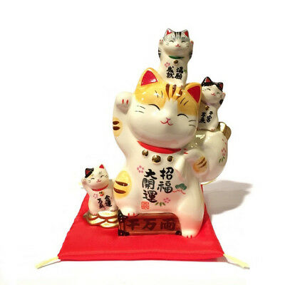 Tirelire Chat Japonais 20Cm Maneki Neko bobtail porcelaine Made in Japan 40602