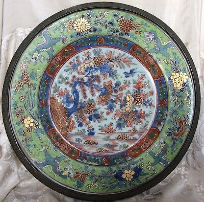 Rare Chinese Antique Porcelain 18th C Charger Kangxi Famille Verte, Amsterdam