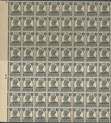 Bahrain 1942-45 Kgvi 3Ps Overprint Block Of 64 Mnh High C.v £224/-