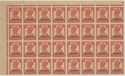 Bahrain 1942-45 Kgvi 2Annas Overprint Block Of 32 Mnh High C.v £224/-