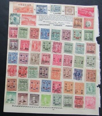 China - Unchecked Collection On Album Pages - Early/mid Period - Mint And Used