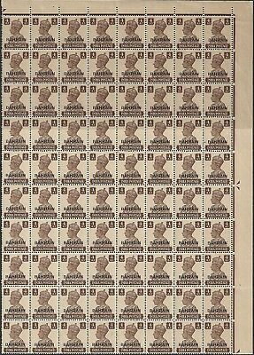 Bahrain 1942-45 Kgvi 4 Annas Overprint Block Of 80 1/4 Sheet Mnh High C.v £720/-