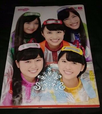 Momoiro Clover Z Momoiro Christmas 2014 Official Brochure Vol. 6