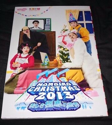 Momoiro Clover Z Momoiro Christmas 2013 Official Brochure Vol. 4