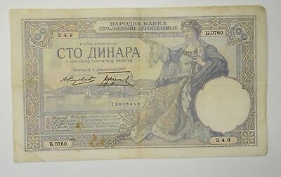 Early - 1929 Yugoslavia 100 Dinara Note - Large Colorful Collectible Note *265